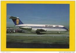 POSTCARD AIRPLANE BAC 1-11 NIGERIA OKADA AIR AIRPLANES AFRICA AFRIKA AVIONS - 1946-....: Moderne