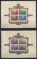 HUNGRIA 1947 - Yvert #H14/15 - MNH ** - Hojas Bloque