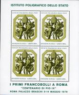 ROMA CENTENARIO PAPA PIO IX PRIMI FRANCOBOLLI A ROMA 1978 FOGLIETTO MNH/** - Cinderellas