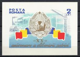 RUMANIA 1964 - Yvert #H59 - MNH ** - Hojas Bloque