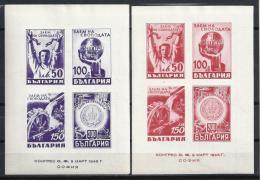 BULGARIA 1945 - Yvert #H2/3 - MNH ** - Hojas Bloque
