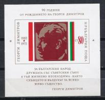 BULGARIA 1972 - Yvert #H38 - MLH * - Hojas Bloque