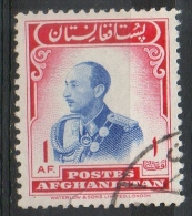 Afghanistan 1951 - Scià Zahir In Uniforme, Zahir Shah In Uniform - Afghanistan