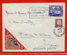 FRANCE LETTRE DE 1962 AVEC VIGNETTES DU JOURNAL DE SPIROU BANDE DESSINEE MARSUPILAMI - Variétés Et Curiosités