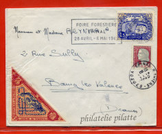 FRANCE LETTRE DE 1962 AVEC VIGNETTES DU JOURNAL DE SPIROU BANDE DESSINEE MARSUPILAMI - Curiosidades: 1960-69 Cartas