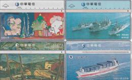 4 Télécartes TAIWAN Lot3 (bon état) - Thaïlande