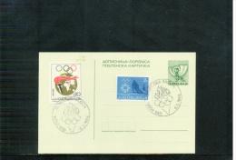 Jugoslawien / Yugoslavia 1984 Olympic Games Sarajevo Olympic Torch / Olimpische Fackellauf  Novi Sad - Winter 1984: Sarajevo