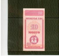 MONGOLEI ,  MONGOLIA     ,    10 Mongo   ,  ( 1993 )  ,    Pick#49    ,    Unc - Mongolia
