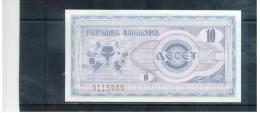MAZEDONIEN  ,  MACEDONIA   ,  1992 ,   10 Denari        Pick#1   ,    Unc - Mazedonien