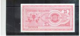 MAZEDONIEN  ,  MACEDONIA   , 1992 ,     25 (Denar)    ,    Pick#2     ,     Unc - Mazedonien