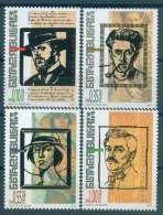 BULGARIA 2007 CULTURE Art Paintings Of BULGARIAN ARTISTS - Fine Set MNH - Neufs
