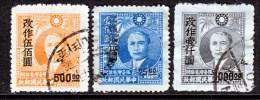 Taiwan  51-3  (o) - 1888 Chinese Province