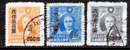Taiwan  51-3  (o) - 1888 Province Chinoise