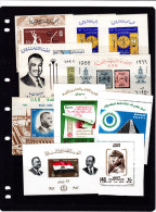 Egypt Lot Of  17 Souvenir Sheets UAR & AR Egypt - All Mint Never Hinged- Reduced Price( 2 Scans) Hus-SKRILL  PAY ONLY - Egypt