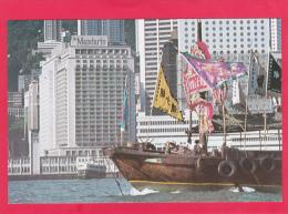 MANDARIN ORIENTAL,HONG KONG,CHINA.NOT POSTED,W17. - Cina (Hong Kong)