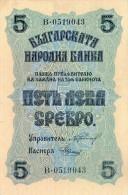 BULGARIA  5 LEVA , 1916,Pick#16a,Chakalov & Venkov,SEE SCAN - Bulgaria