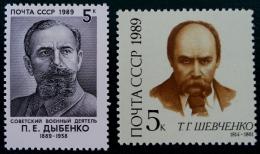 ANNIVERSAIRES 1989 - NEUFS ** - YT 5608/09 - MI 5929/30 - 1923-1991 URSS