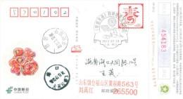 Weiqi Chess Handwritting   , PMK - Games