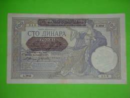 Yugoslavia Kingdom,Serbia,German Occupation WWII,100 Dinar 1941.,overprinted,banknote,paper Money,bill,vintage - Serbie