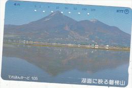 JAPAN - Mountains, NTT Telecard 105 Units(411-226), Used - Mountains
