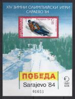 BULGARIA 1983 - Yvert #H112A - MNH ** - Bulgaria