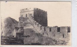5104) START OF THE GREAT WALL OFCHINA AT SHAN HAI KWAN. - Cina