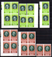 1967 Paix Peace, Thant, De Gaule, Johnson, Paul VI, Hussein, 10 X  563 N D (MI 639 / 642B), Cote 300 - Jordanien