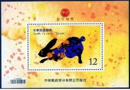 TAIWAN 2011 - Nouvelle Année Lunaire Chinoise, Année Du Lièvre - BF Neuf // Mnh - 1945-... République De Chine