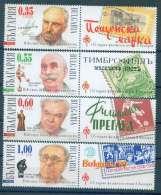 BULGARIA 2006 HISTORY 115 Years Of Bulgarian PHILATELIC STAMP - Fine Set MNH - Neufs