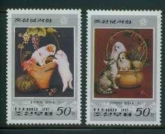NORTH KOREA 1997 CATS & DOGS SET - Verres & Vitraux