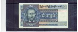 MYANMAR  , BURMA  , 5 Kyat  , 1990  ,      Pick#57 - Myanmar