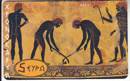GREECE - Hockey, Sports In Ancient Greece, Amimex Prepaid Card 5 Euro, Tirage 5000, Used - Sport