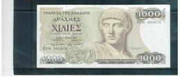 GRIECHENLAND  ,  GREECE  ,   1000 Drachmai  ,  1.7.1987  ,  Pick# 202   ,    VF - Griechenland