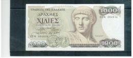 GRIECHENLAND  ,  GREECE  ,   1000 Drachmai  ,  1.7.1987  ,  Pick# 202    ,     Unc - Griechenland
