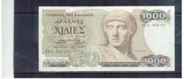 GRIECHENLAND  ,  GREECE  ,   1000 Drachmai  ,  1.7.1987  ,  Pick#202 - Griechenland