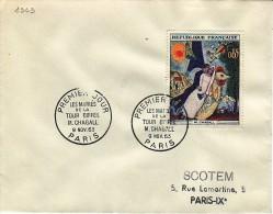FRANCE : 1963 - FDC - Chagall - Les Mariés De La Tour Eiffel - 1960-1969