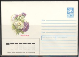 RUSSIA USSR Stationery 1988.06.27+postcard LITHUANIA Flowers Congratulations! - Ohne Zuordnung