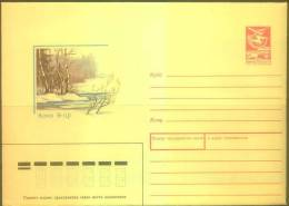 RUSSIA USSR Stationery 1988.04.19-postcard LITHUANIA International Woman Day - Ohne Zuordnung