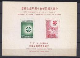 FORMOSA 1962 - Yvert #H13 - MNH ** - 1945-... República De China