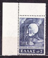 Grecia 1965-Venizelos-Nuovo MNH** - Nuovi