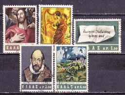 Grecia 1965-El Greco-Serie Completa Usata - Usati