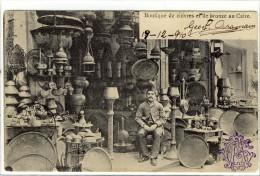 Carte Postale Ancienne Egypte - Boutique De Cuivres Et De Bronze Au Caire - Commerces, Marchand - Caïro