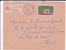 TUNISIE - 1959 - ENVELOPPE RECOMMANDEE De SOUSSE Pour TUNIS - Tunesien (1956-...)