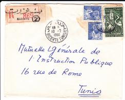 TUNISIE - 1960 - ENVELOPPE RECOMMANDEE De BIZERTE Pour TUNIS - Tunesien (1956-...)