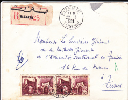 TUNISIE - 1959 - ENVELOPPE RECOMMANDEE De BIZERTE Pour TUNIS - Tunisie (1956-...)