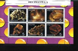 EXUR, MINERALES(3), 6 VAL, CINDERELLAS - Sin Clasificación