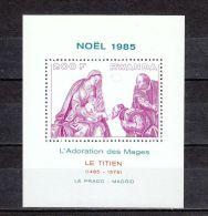 Rwanda YT BF 101 ** : Le Titien , Adoration Des Mages - 1985 - Rwanda