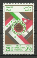 Egypt 1989 ( Arab Cooperation Council ) - MNH (**) - Poste Aérienne