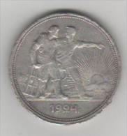 RUSSIA SOVIET UNION UNION SOVIETIQUE - 1924 - 1 RUBLE - SILVER - - Russland