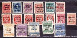 GREECE 1923 Overprint Epanastasis 1922 On Cretan  / Greek Stamps 18 Different MH - Nuovi